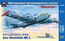 "- Britský letoun Avro ""Shackleton"" MR.3"